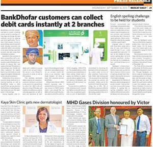 BankDhofar customers can collect debit cards instantly at 2 branches