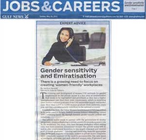 Gender Sensitivety and Emiratisation
