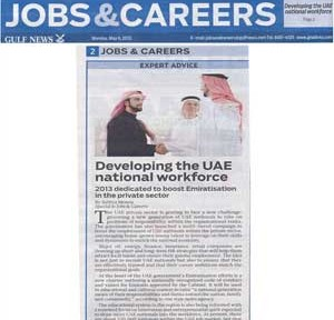 Nurturing Young UAE Citizens to Assume Positions of Responsibility
