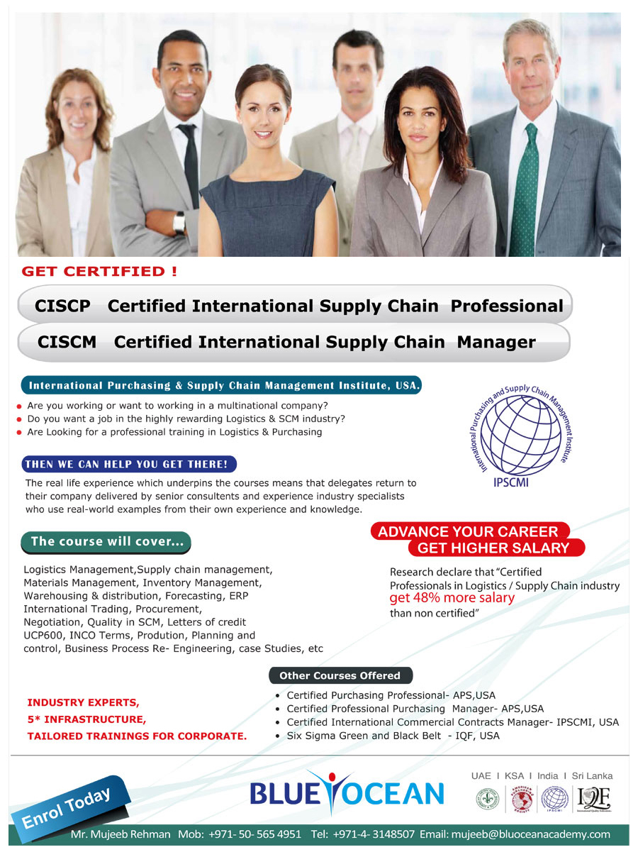 Certified International Supply Chain Professional(CISCP)