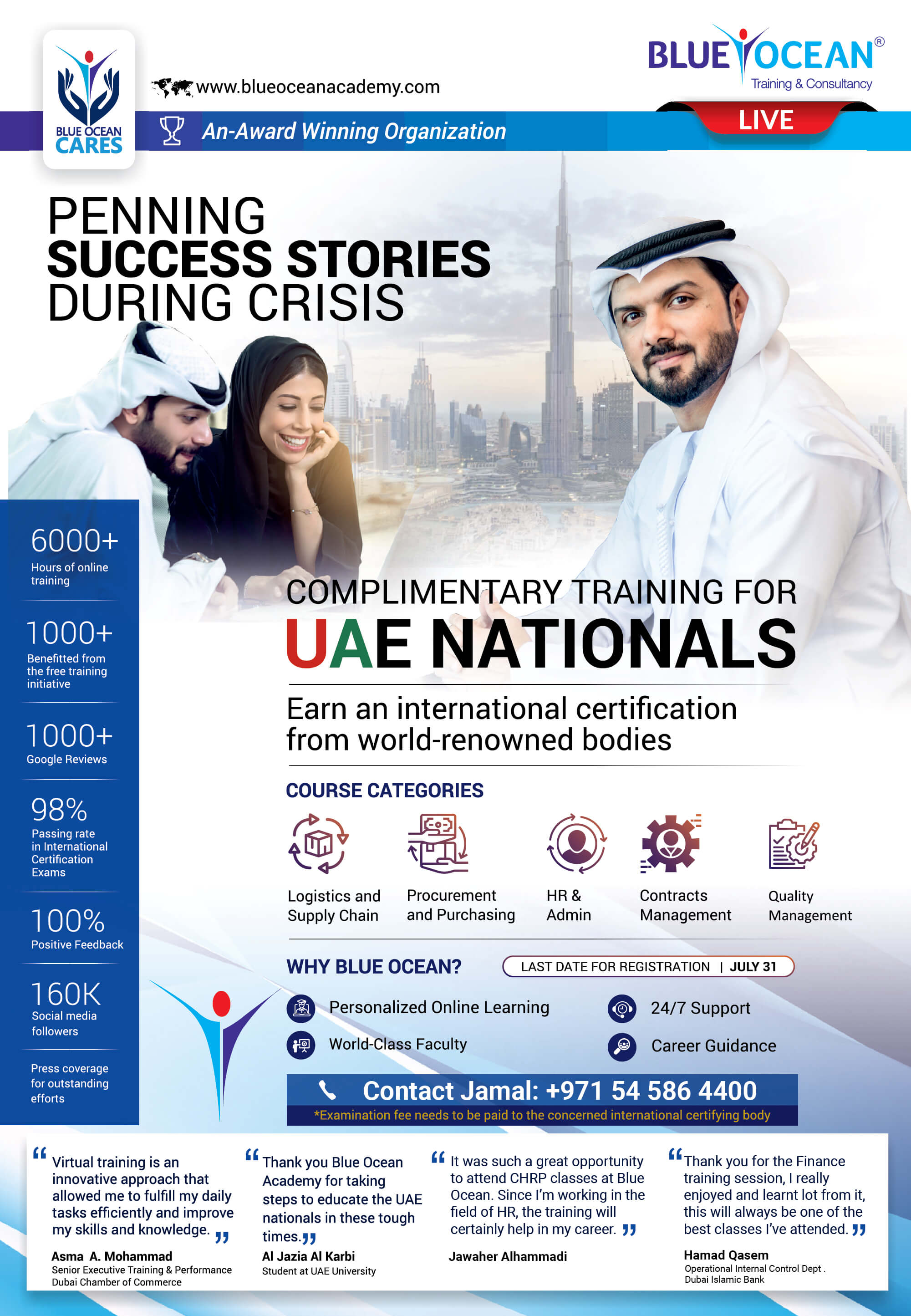 Free Training for UAE Nationals